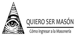 La Masonería en Sevilla, Ser masón
