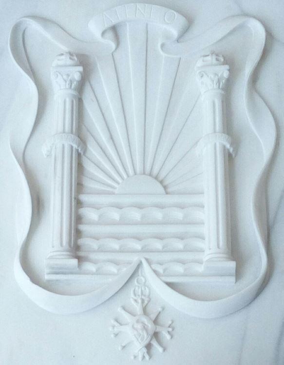 Masonería y Masones en Sevilla
